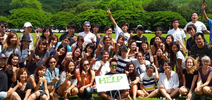 ハワイ英語学習プログラム