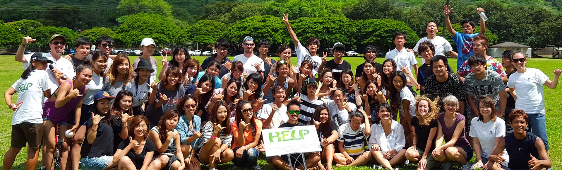 大学でビジネスで通用する使える英語をハワイで